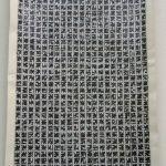 sudokuzeichen